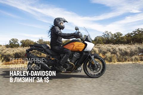 Акция! Легендарные мотоциклы Harley-Davidson в лизинг за 1$