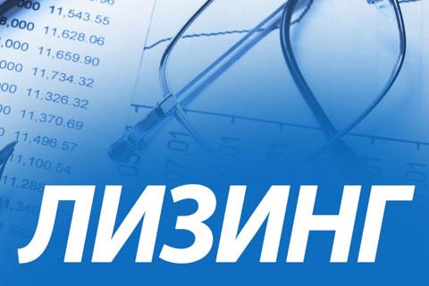 Итоги на рынке лизинга в РБ за 2020 год. Рейтинг, лидеры