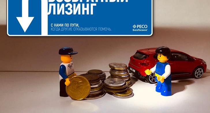 Условия акции Lada без аванса